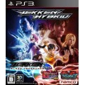 Tekken Hybrid PlayStation 3