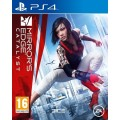 Mirror's Edge Catalyst PlayStation 4 PS4
