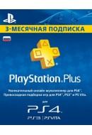 PlayStation Plus abonements uz 3 mēnešiem. RUS PSN 90 days