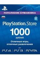 PlayStation Wallet Top-Up 1000 RUB. RUS PSN. Konta papildināšana.